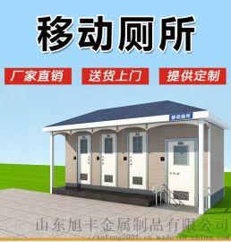 河北移动厕所生产厂家 户外环保厕所公共洗手间成品