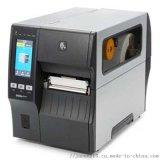 ZEBRA ZT411工业级标签条码打印机