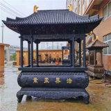 四川寺庙长方形香炉生产厂家, 成都圆形香炉铸造厂家