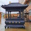 四川寺廟長方形香爐生產廠家, 成都圓形香爐鑄造廠家