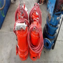 耐高温排污泵 耐高温潜水排污泵 高温排污泵