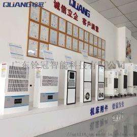 乾冠恒温冷水机工业制冷机河北厂家定制型