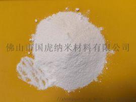 精光5号小白腊用氧化铝抛光粉