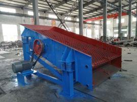 赣州供应新型振动筛沙机 高效率震动筛分设备生产厂家