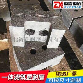 厂家直销 反击破式制砂机板凳锤 合金板锤 认证企业
