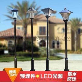 3米庭院灯 LED欧式照明灯小区公园别墅景观路灯