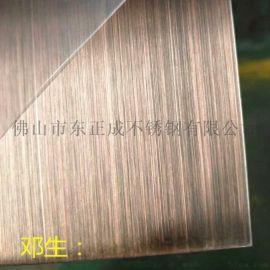 广西304不锈钢红古铜板,拉丝不锈钢红古铜板