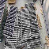 無錫電鍍廠玻璃鋼加厚格柵 拉擠格柵