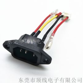 电动车充电插口 电动连接线三角插座电源线