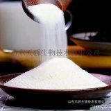 凯瑞玛奶精奶茶用植脂末原料厂家直销现货供应珍珠奶茶奶精粉原料