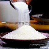凱瑞瑪奶精奶茶用植脂末原料廠家直銷現貨供應珍珠奶茶奶精粉原料