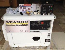 萨登6KW柴油发电机组小型柴油静音发电机单相风冷