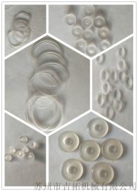 密封垫 硅胶防水圈 密封硅胶垫圈