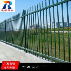 哈尔滨铁艺锌钢围墙护栏 小区围栏厂区围墙护栏