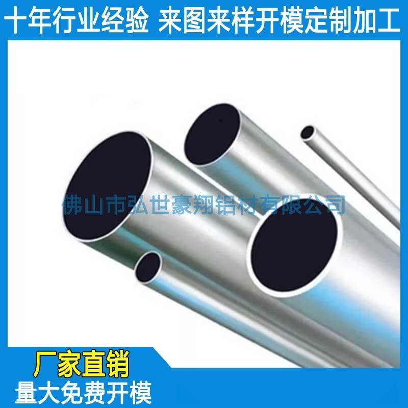 定做6061铝管 铝管铝型材CNC加工 铝管折弯