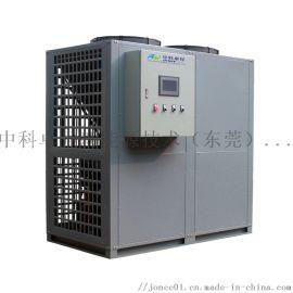 东莞空气能底出风一体机组全自动高效节能烘干机