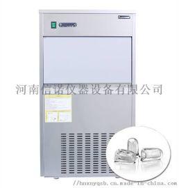 郑州方块制冰机,80kg80公斤**制冰机厂家报价