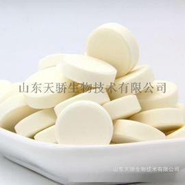 25kg 酸奶味压片粉原料