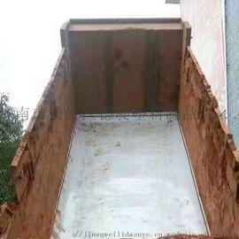 山东济南塑料板厕所山东货架衬板白色塑料板pp量大从优