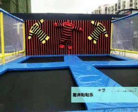 大型新款组合超级蹦床粘粘乐魔术贴 成人儿童蹦床公园