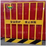 商丘標準化防護欄杆工地防護欄杆生產廠家