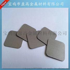 钛粉末烧结滤板、微孔钛滤板、多孔钛板