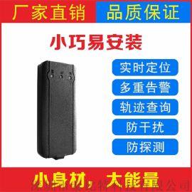 泰比特微型定位器S7 GPS北斗定位器 车载防盗器