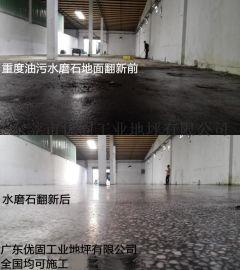 番禺固化剂地坪,起砂地面处理,环氧地坪漆工程
