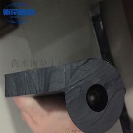 P型闸门水封-衡荣P型橡胶止水带特点