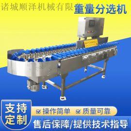 螃蟹重量分选机 重量分级机 自动分选大小重量检测机