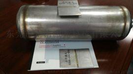 一种可以焊接环缝焊的自动化激光焊接机