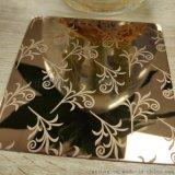 蚀刻红铜金不锈钢板 彩色不锈钢板