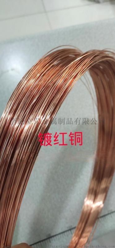 现货供应镀铜铁丝 工艺品专用钢丝 红铜丝