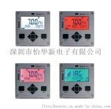 Knick Stratos pH/溶解氧/電導率儀