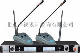TPA UV-Q3 U段一拖二无线会议话筒