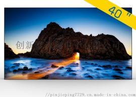 创新维吉林菇凉显示设备厂家,辉南县55寸液晶拼接屏