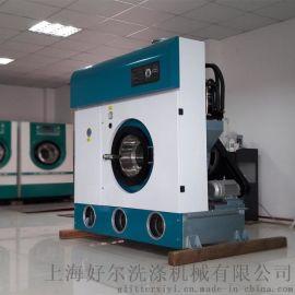 上海全封闭全不锈钢干洗机, 上海干洗机生产厂家