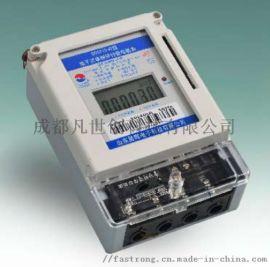 IC卡智能电表、预付费电表
