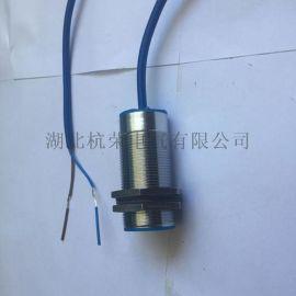 接近開關SGI15-30-B、霍爾式感測器