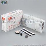 灌膠防水接線盒,一體式灌膠防水接線盒