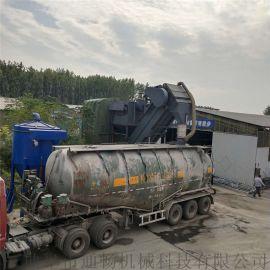 集装箱卸灰机负压无尘干灰倒运机搅拌站粉料装卸设备