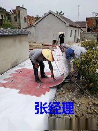 压模地坪模具聚氨酯材质