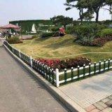 江蘇徐州酉安pvc護欄 pvc草坪綠化圍欄