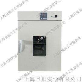 现货直销蓝膜固化炉 140L小型蓝膜固化烘箱 恒温固化炉