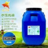 水性光油深圳厂家直销纸张印刷光油SH-101