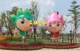 園藝博覽會入口玻璃鋼吉祥物雕塑IP卡通形象公仔展示