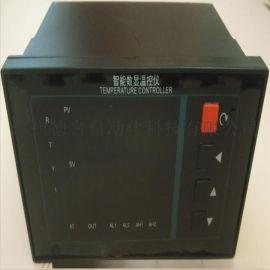 德言DY-WD智能单路温度测控仪水电站专用仪表