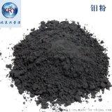 99.95%焊材钼粉 电解钼粉3μm合金添加用钼粉