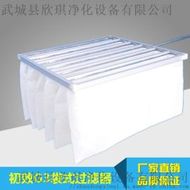 袋式过滤器 环保袋式过滤器 除尘袋式过滤器 喷漆房袋式过滤器