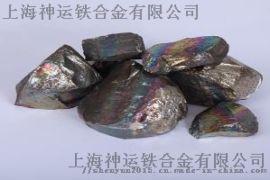 上海神运长期供应金属锰自然块加工块